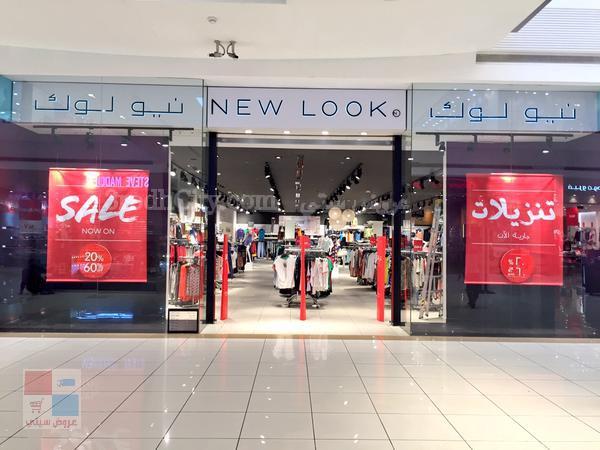 نيولوك تخفيضات 60% في جميع فروعهم في السعودية new look CMmqoQRUkAAZ0hc_0.jp