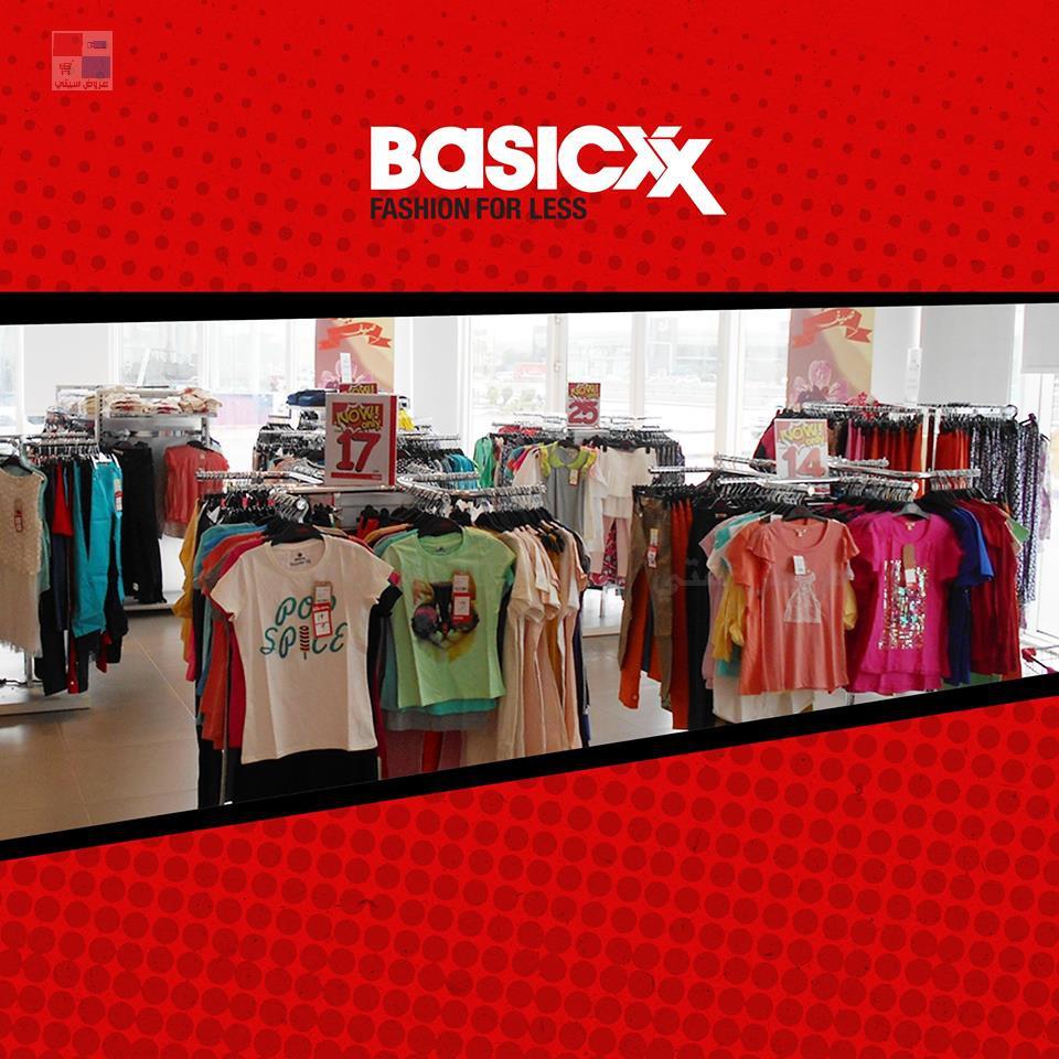 ���� �Basicxx� ��� ��� ������  ������ 10390519_84814103193