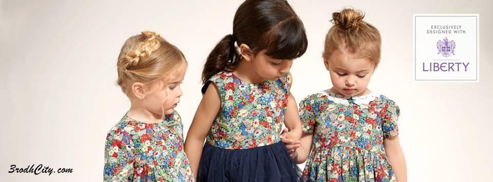 تشكيلات ملابس الاطفال الجديدة لدى ماركة مامز آند بابز السعودية 11954769_10452849121