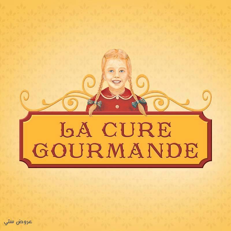 ماركة لا كيور جورمانيد الفرنسية للحلويات الأن في النخيل مول 12006275_73813454629