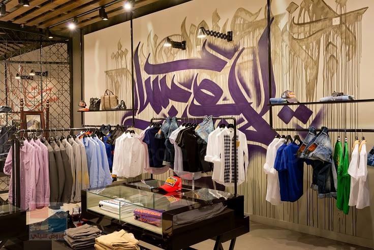 تنزيلات تصل لغاية 50% لدى ليواني Liwani للأزياء الرجالية في الرياض 1fc87cd60fcc1c8f5c34