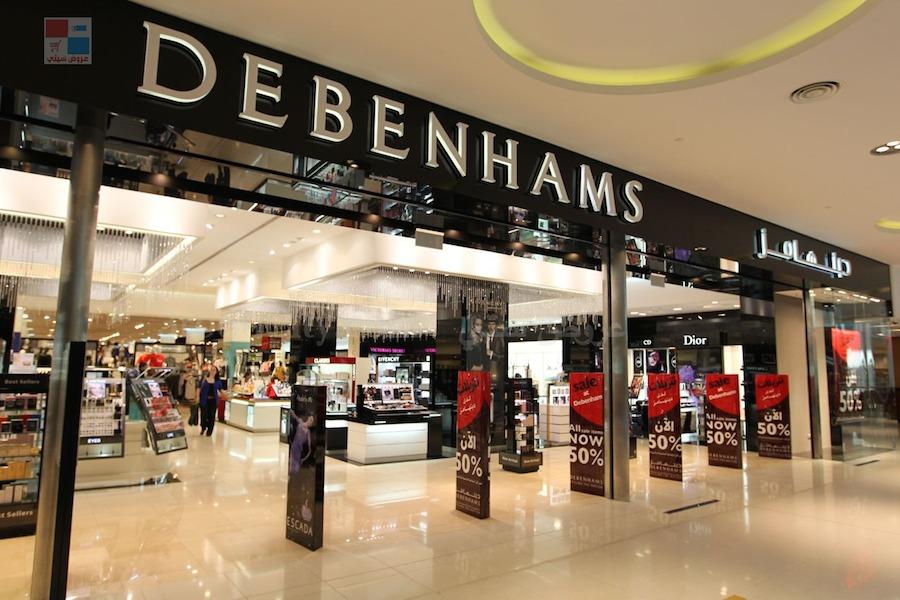 """دبنهامز """"debenhams"""" تنزيلات لغاية ٥٠٪ Debenhams-2_tcm90-18"""