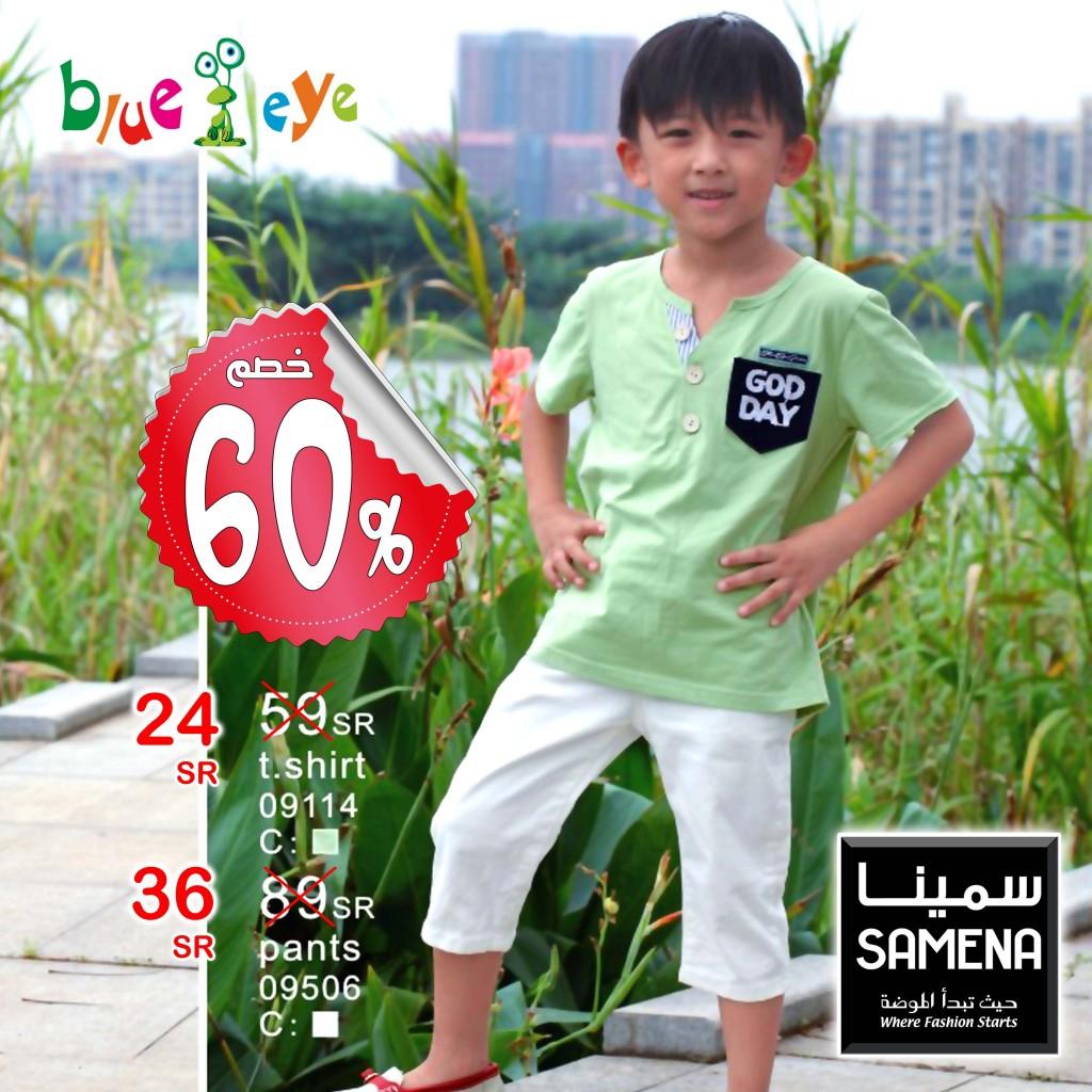 بدات تخفيضات معارض سمينا للملابس في جميع الفروع في السعودية Hkn1wiN-1024x1024.jp