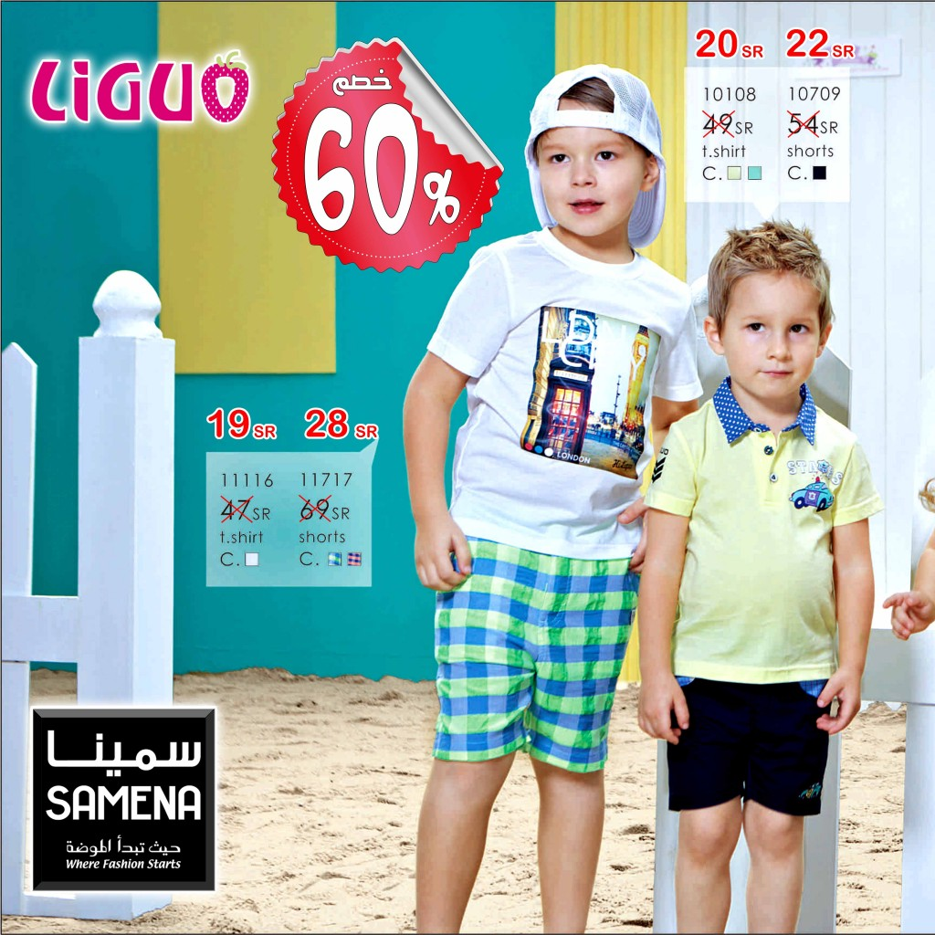 بدات تخفيضات معارض سمينا للملابس في جميع الفروع في السعودية uo6o6AE-1024x1024.jp